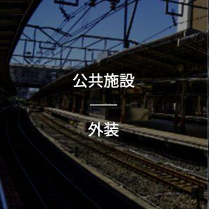place05.jpg
