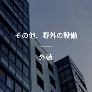 place06.jpg